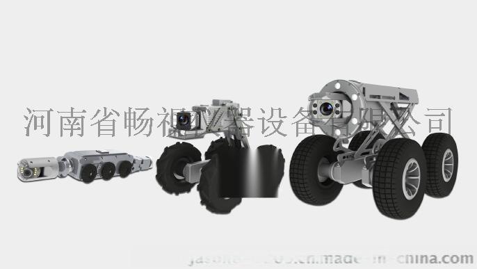 江西管道機器人廠家價格/江西管道機器人廠家供應/江西管道機器人廠家哪家好