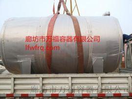 供应不锈钢立式储罐,河北储罐加工定做