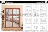 恒佛铝材 6063铝型材 门窗铝材 门窗铝型材