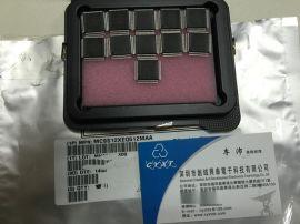 MC9S12XEQ512MAA嵌入式處理器和控制器
