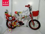 昶力车业自产自销儿童自行车十余年,厂家直销,价格优惠15631111151