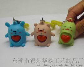 SSF01A-08A心跳动物匙扣,吊饰,搪胶公仔