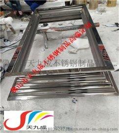 不锈钢相框,不锈钢画框,不锈钢镜框,北京/福建/佛山/浙江/山东/河北不锈钢装饰框架厂家