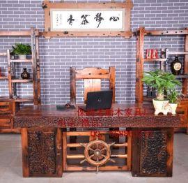 老船木办公桌家具沉船木办公台原生态海螺眼大板电脑桌子