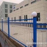 浩謙廠家直銷 小區圍欄 鋅鋼護欄 鐵藝圍網 價格便宜