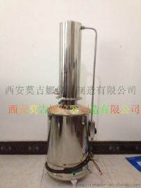 不锈钢电热蒸馏水器5L/10L/20L/30L