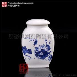 生产精美陶瓷药罐 陶瓷膏方罐定做厂家