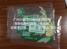 冷冻食品包装袋 PE透明平口袋 PE包装袋 PE塑料袋厂家