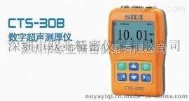 SIUI CTS-30B数字超声测厚仪