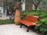 厂家批发户外休闲椅 钢木组合公园座椅 实木长条椅价格