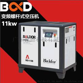 广东厂家 葆德变频螺杆式空压机11kw/15HP小型螺杆空气压缩机省电静音螺杆机充气泵