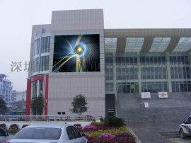 深圳泰美p10戶外全彩led顯示屏表貼led大螢幕