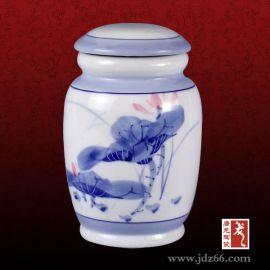 包装容器,茶叶罐定做,唐龙陶瓷大号两斤装青瓷茶叶罐