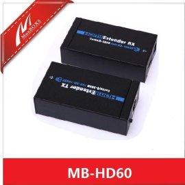 HDMI高清网络延长器-深圳欧凯讯