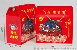 珠海中山企业春节过年水果送礼专用包装礼品盒嘉兆印刷