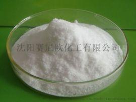 工業鋁酸鈉,水處理劑鋁酸鈉