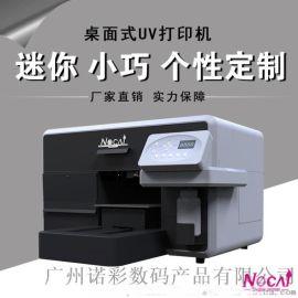 广州诺彩厂家实力uv平板打印机墨水视频教程