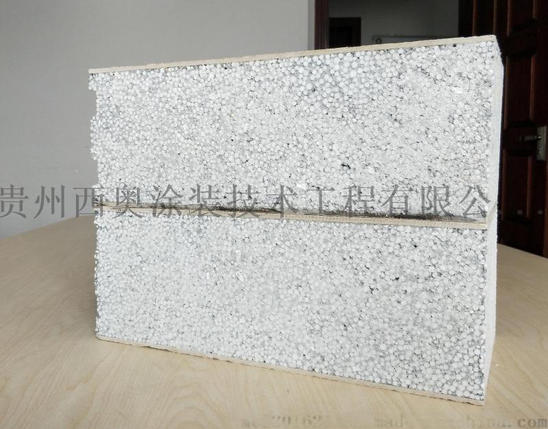 西奥仕轻质墙板  定制销售