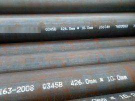 Q345无缝钢管 Q345b无缝钢管 规格齐全