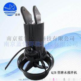 南京蓝领教您如何安装QJB型潜水搅拌机