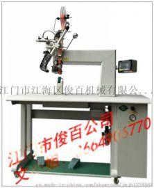 防水压胶热风缝口密封机T-1 服装过胶加工设备