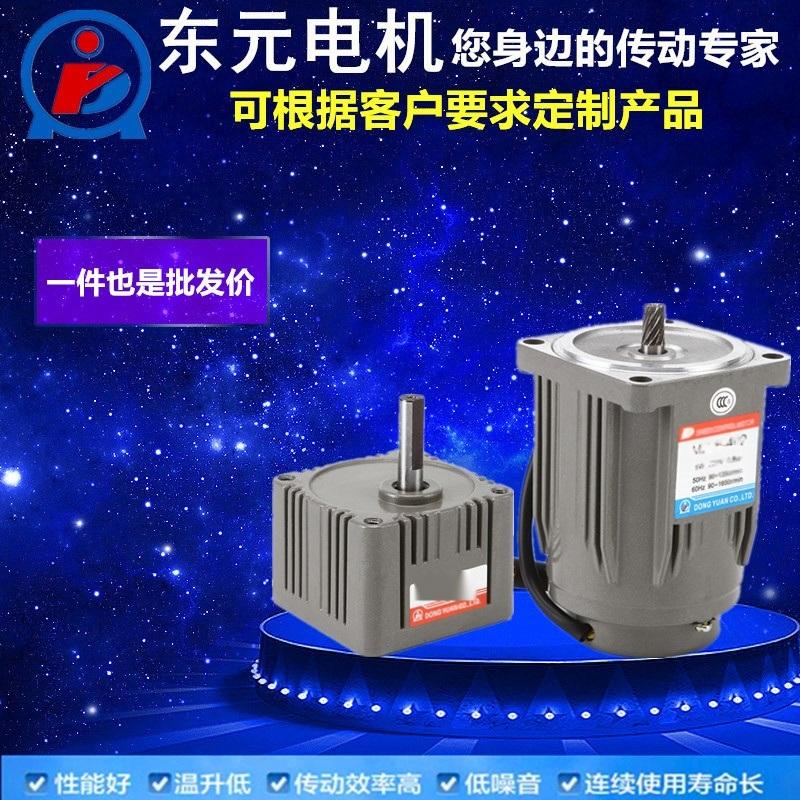 東元東力齒輪減速調速電機M206-402