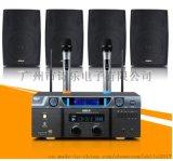 獅樂會議室背景音樂培訓店舖音響系統無線藍牙定阻功放壁掛箱組合 AV-2011B+BX105四隻+19話筒