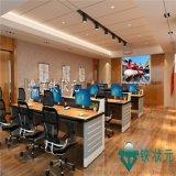 供应 铁状元 钢木结构控制台 监控调度台 豪华操作台 控制台 监控操作台机柜订制