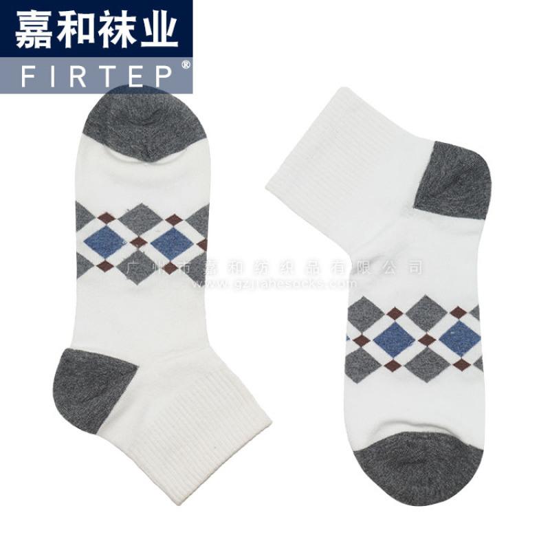 2018专业运动袜 半毛巾白色运动袜