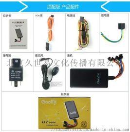 沧州GPS车辆监控系统,私家车GPS定位系统