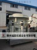 厂价直销液压高效单缸圆锥破碎机