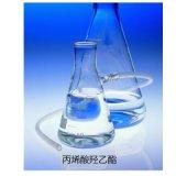 丙烯酸羟乙酯 高品质化工原料(大量现货供应)