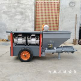 多功能水泥砂浆喷涂机 腻子喷涂机真石漆涂料喷涂浆机