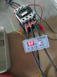 君通电动机过载保护器厂家上海人民天正正泰德力西型
