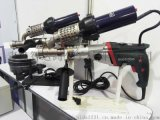 PE焊接PP焊接塑料焊枪 青岛天智达新款塑料焊枪