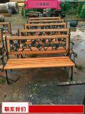 戶外休閒座椅商廠價直銷 實木長條座椅廠家