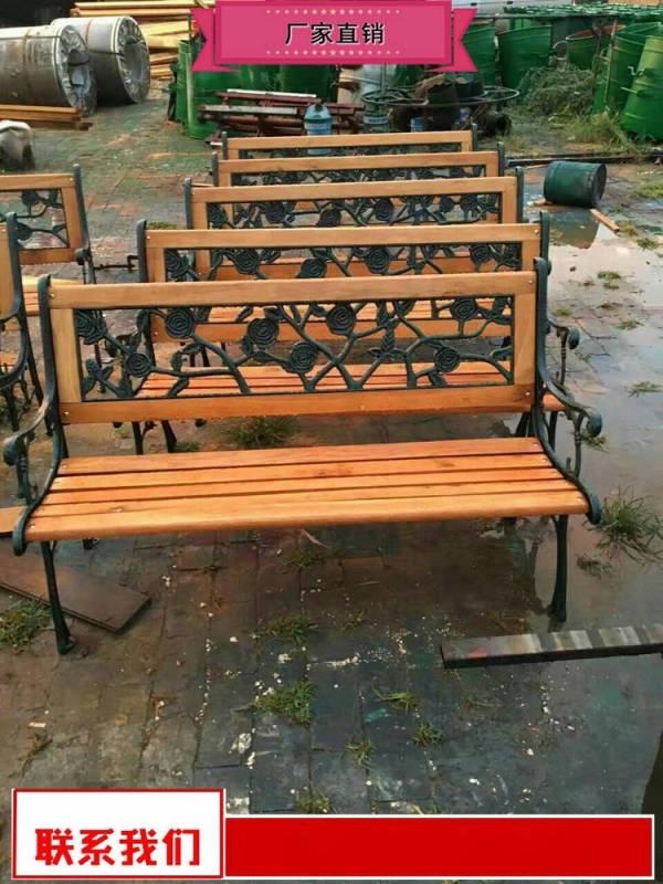 户外休闲座椅商厂价直销 实木长条座椅厂家
