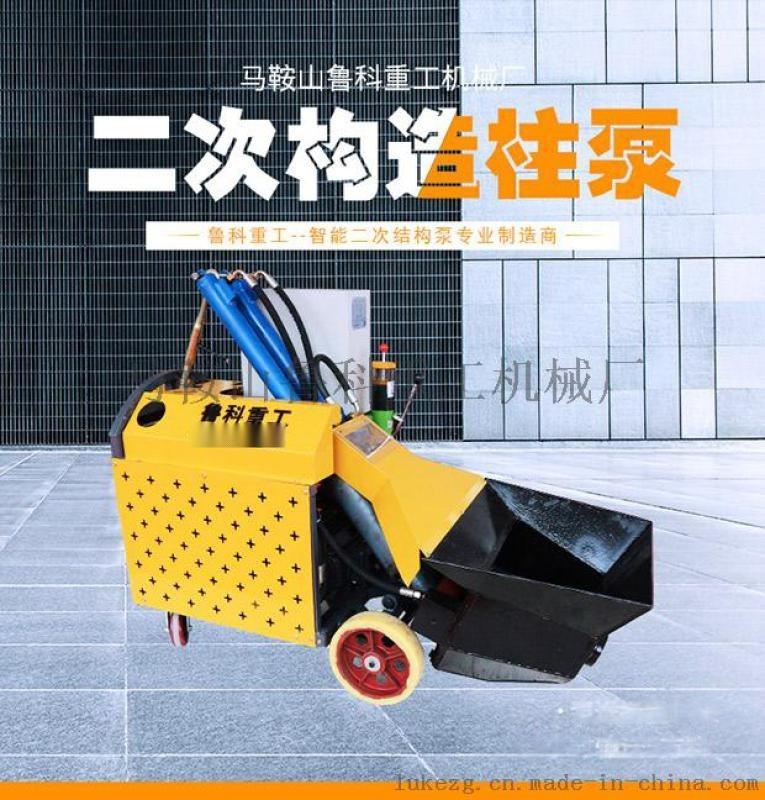 小型混凝土輸送泵的功能