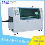 PCB元件自动波峰焊锡机  供应经济型LED波峰焊