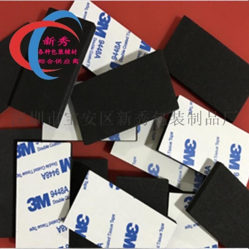 厂家供应EVA黑色泡棉双面胶模切冲型强力防水耐高温