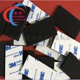廠家供應EVA黑色泡棉雙面膠模切衝型強力防水耐高溫