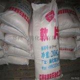 廠家直銷海石花片狀柔軟劑 軟片 潤滑劑 柔順劑
