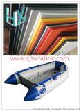 船布、游艇布、充气游艇布、pvc船布、气密布