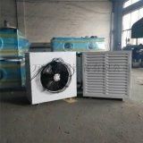 TS型低溫熱水暖風機廠家