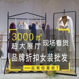 韩版女装网芝麻衣柜杭州品牌女装批发连衣裙**女装