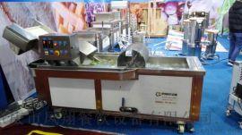 WA-1000重庆全自动臭氧洗菜机