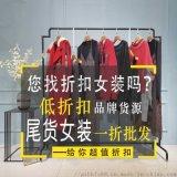 奧依島女裝藝素國際品牌女裝尾貨女式皮衣季候風女裝