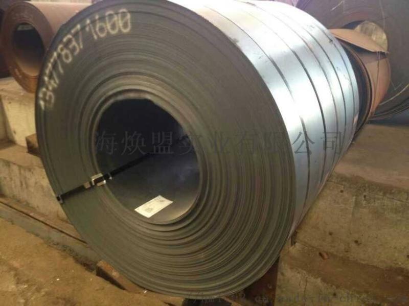 现货汽车大梁用钢板B610L热轧