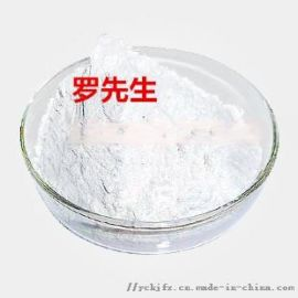 植物甾醇厂家 原料 含量95