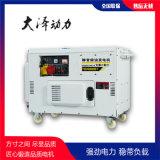 電啓動小型靜音15千瓦柴油發電機組